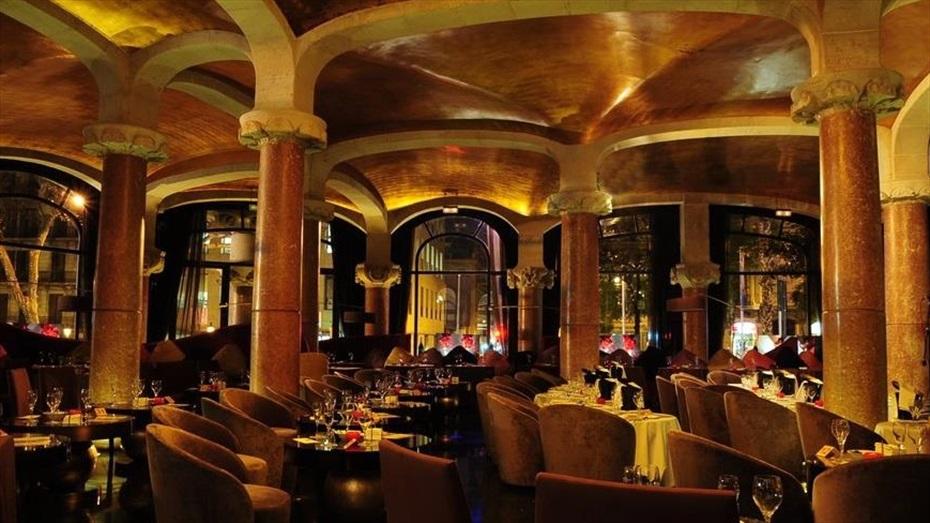 Café Vienés Jazz Club