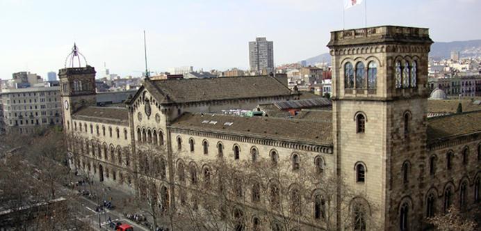 вид на кампус Университета Барселоны