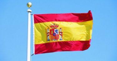 День испанской нации, день Испанидад, día de la Hispanidad