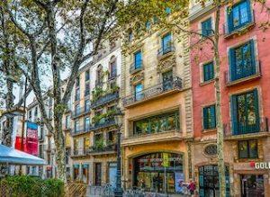 разноцветные жилые дома